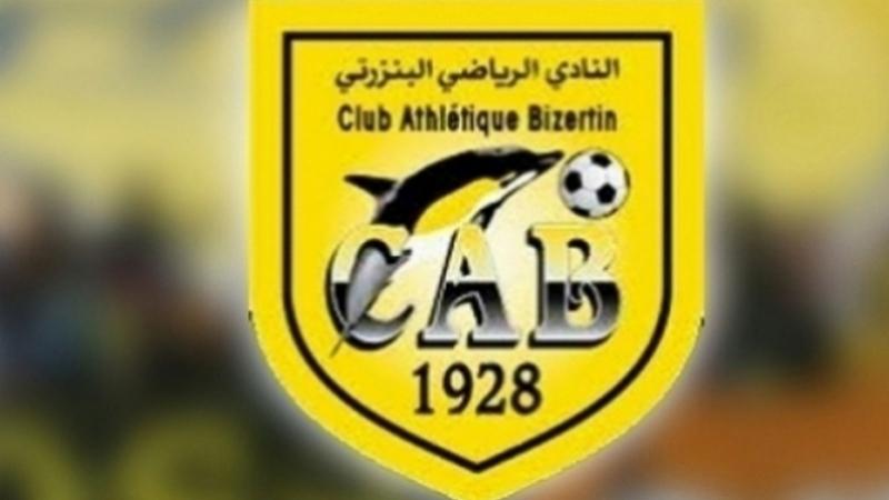 مباراة النادي البنزرتي وهلال الشابة دون ملعب