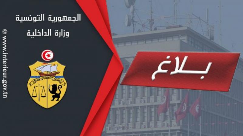 وزارة الداخلية: سنتتبع قضائيا منتهكي أعراض وحرمة الأمنيين