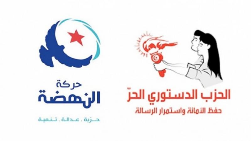 النهضة تقاضي قياديا في الحزب الدستوري شبّه نائبا بـ''الغوريلا''