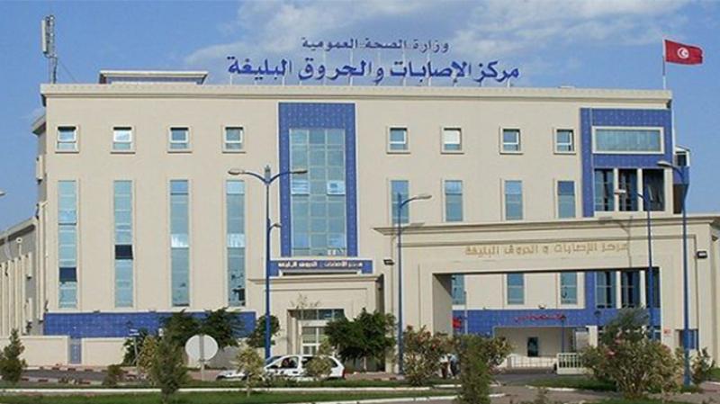 مستشفى بن عروس: جريح آخر لحادث عمدون حالته حرجة