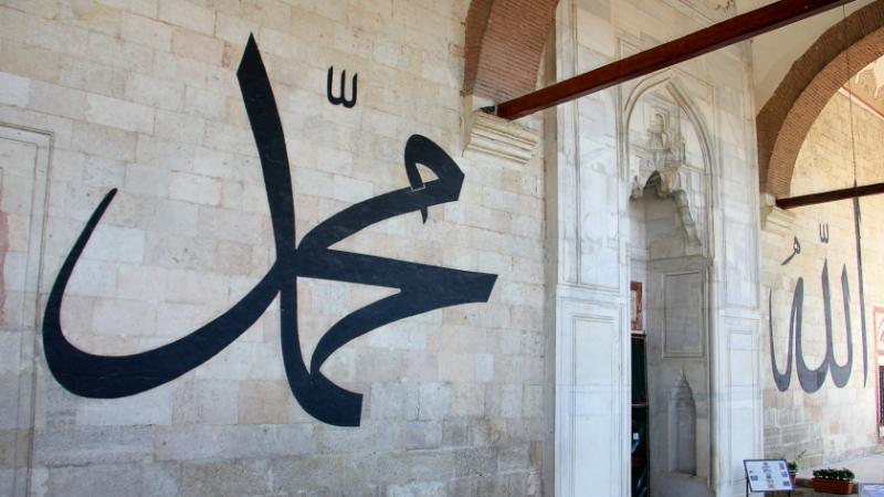 ''محمد'' بين 10 أسماء الأكثر إنتشارا بين مواليد 2019 في أمريكا