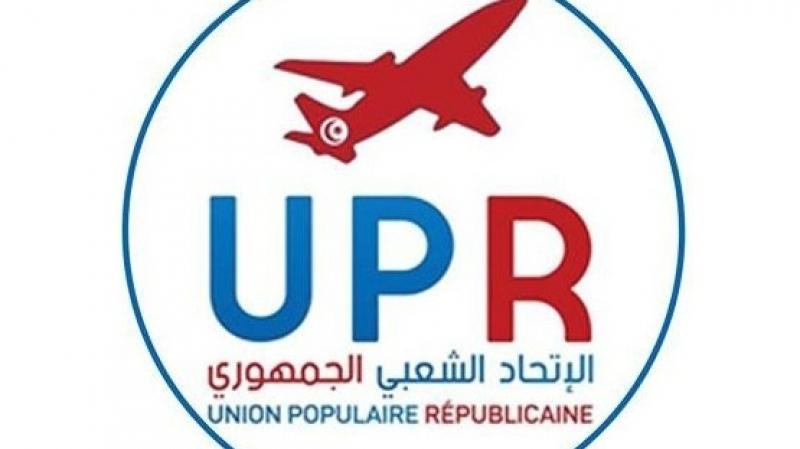 حزب الإتحاد الشعبي الجمهوري ينفي إندماجه في جبهة برلمانية