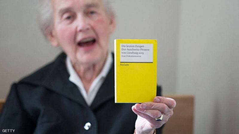 ألمانيا ترفض الإفراج المبكر عن مسنة 91 عاما لإنكار الهلوكوست
