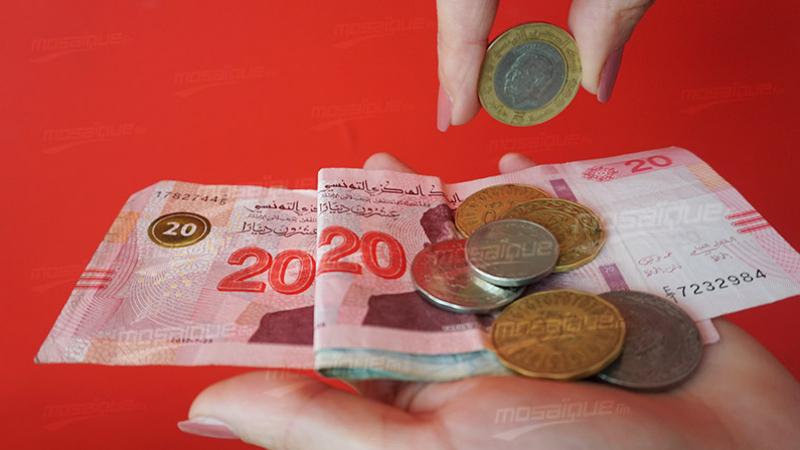 النصّ الكامل لقانون المالية 2020