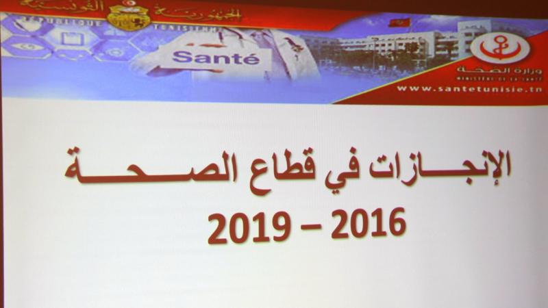 128 مليون دينار قيمة تجهيزات إقتنتها وزارة الصحة