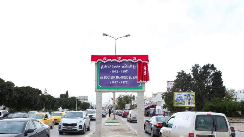 إطلاق اسم محمود الماطري على الطريق المؤدية إلى المنازه والنصر