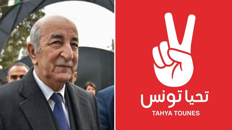 حركة تحيا تونس