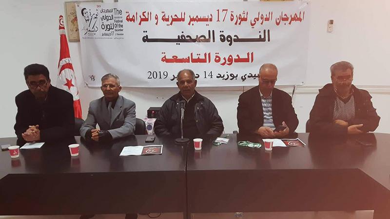 سيدي بوزيد: عروض فنية و ندوات متنوعة في الذكرى التاسعة لثورة 17 ديسمبر