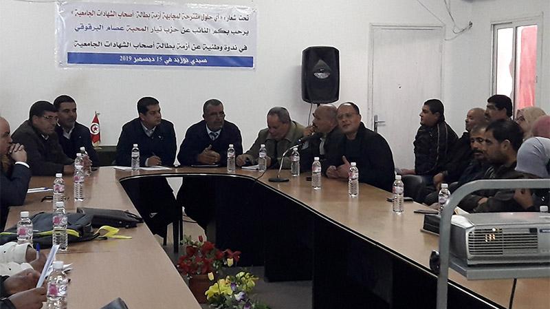 سيدي بوزيد: نحو تشكيل فريق من المعطلين للضغط على الحكومة القادمة