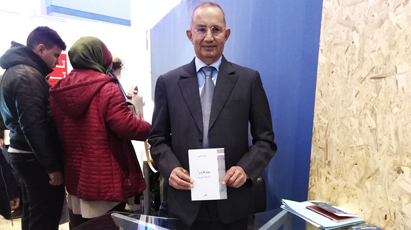 صالح البكاري: الحديث عن منافسة بين تونس والمغرب في غير محله