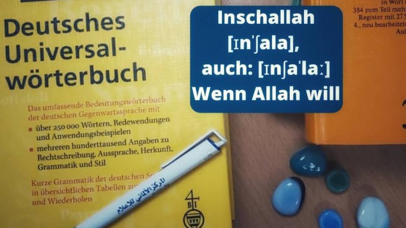 ''إن شاء الله'' صارت كلمة ألمانية !