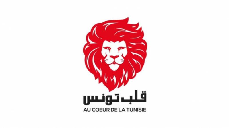 قلب تونس: ''الوح