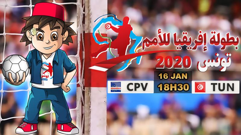 كان كرة اليد: تونس تدافع عن لقبها