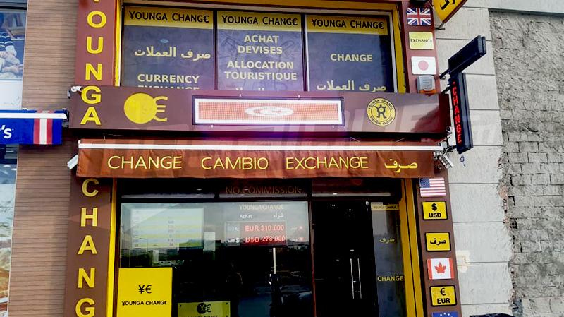 بوقديدة: نحو 340 مليون دينار مساهمة مكاتب الصرف في مخزوننا من العملة