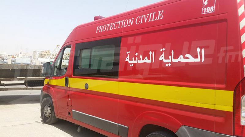 حماية مدنية