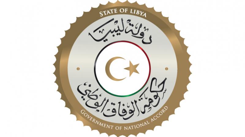 الوفاق الليبية