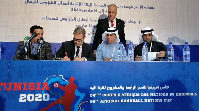تونس تحتضن البطولة العربية لكرة اليد