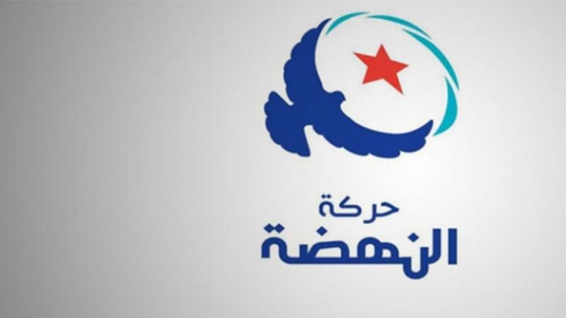 النهضة تعلن فوزها في الإنتخابات البلدية الجزئية بالدندان