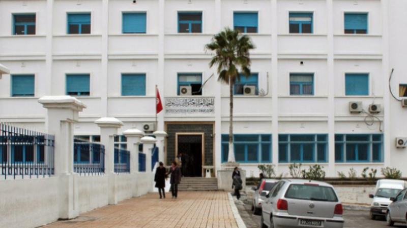 الإتحاد العام التونسي للطلبة: المجلس العلمي لابن شرف غالط الرأي العام