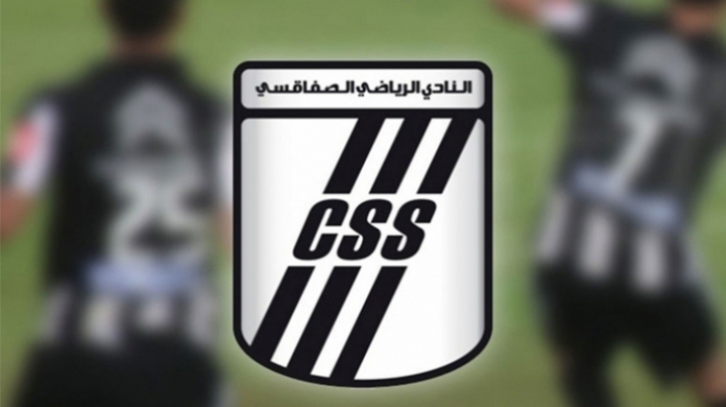 النادي الصفاقسي يتعاقد مع المصري حسين السيد