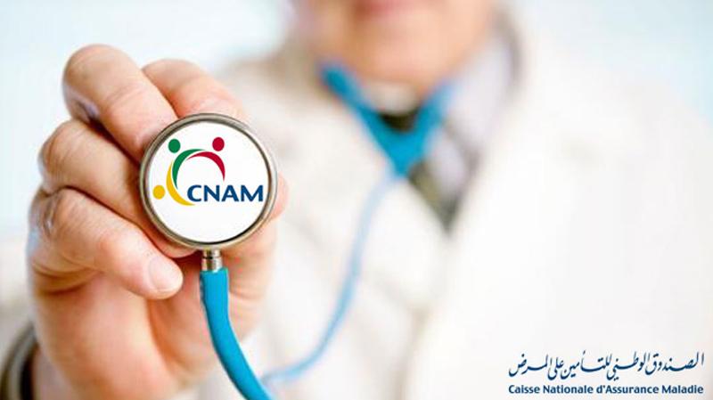 إنتهاء العمل بين أطباء القطاع الخاص والكنام