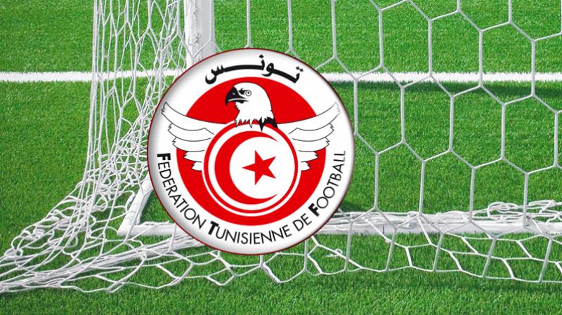 موعد الجلسة العامة الانتخابية للجامعة التونسية لكرة القدم