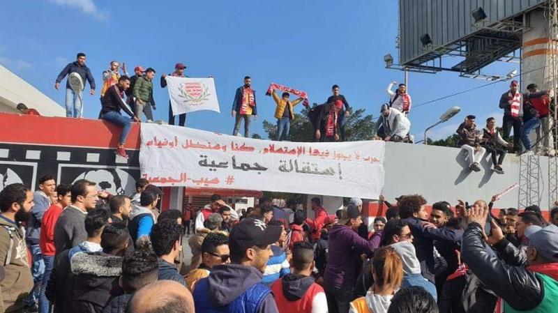 وقفة احتجاجية لجماهير النادي الافريقي