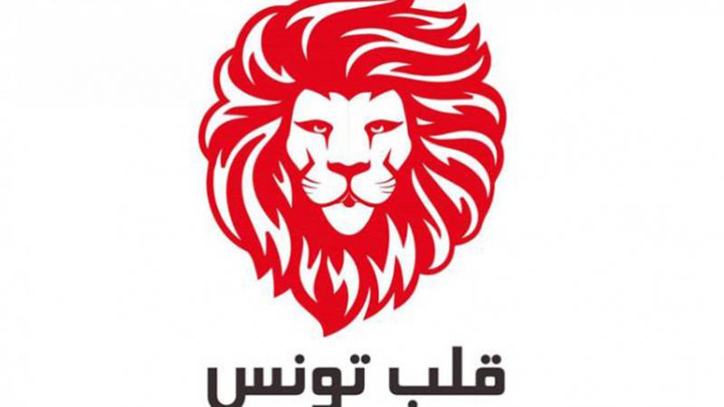 قلب تونس ينفي اقتراح شخصية جديدة لتشكيل الحكومة
