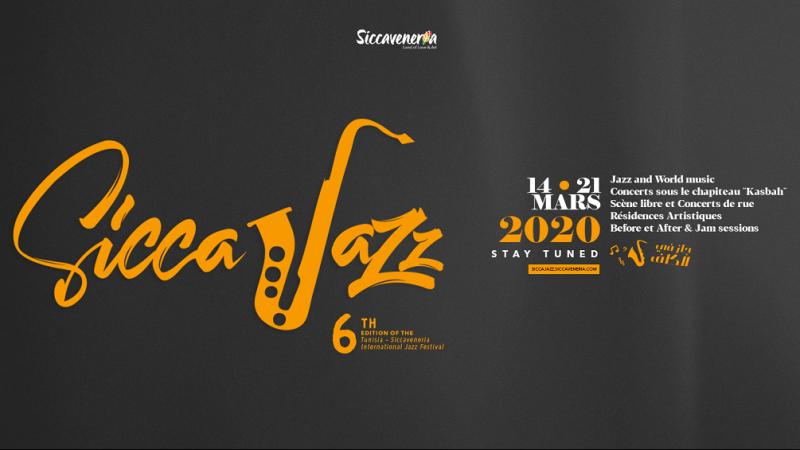مهرجان ''سيكا جاز'' بالكاف يطفئ شمعته السادسة!