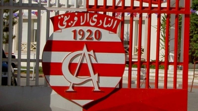 النادي الإفريقي: ماهر زعتور رئيسا للجنة التنظيم