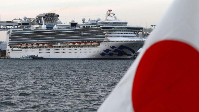 اليابان تعتذر بسبب المسافرى