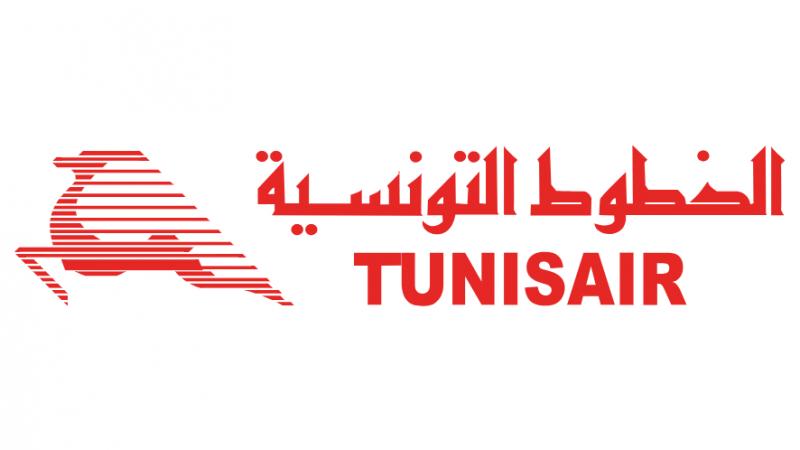 التونيسار تنفي ما راج حول ملكية الشركة الخاصة لتأمين الحقائب ضد السرقة