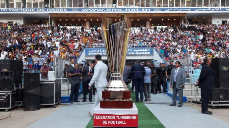 الجامعة تحدّد موعد نهائي كأس تونس