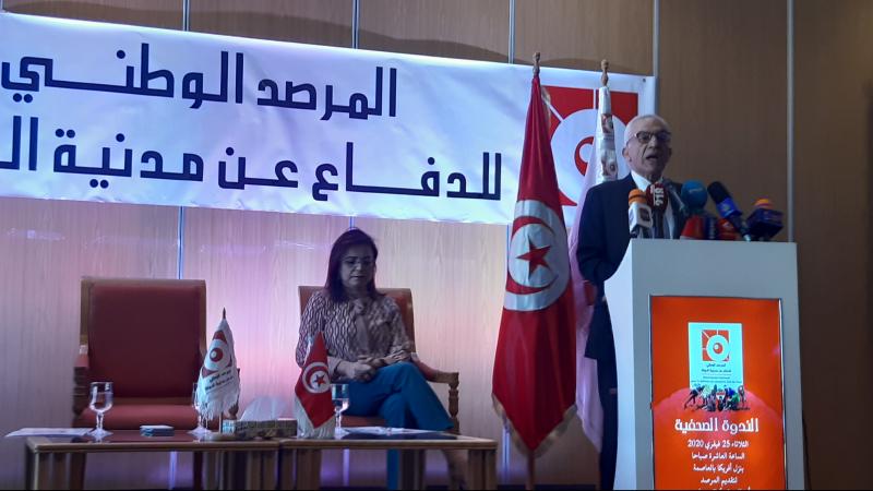 تأسيس المرصد الوطني للدفاع عن مدنية الدولة