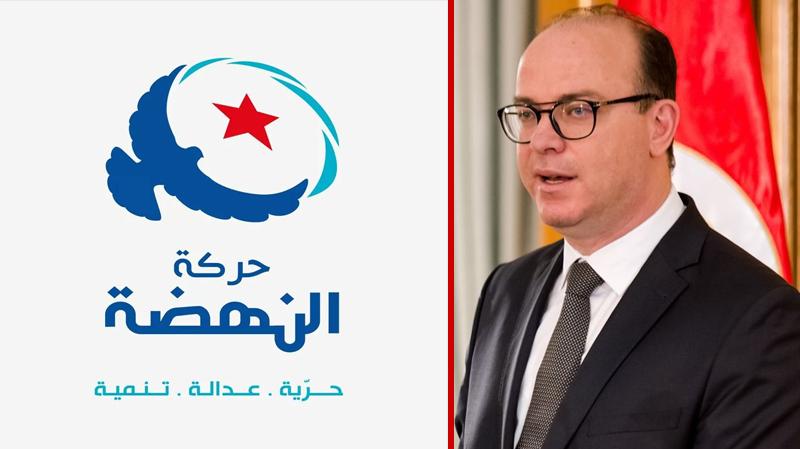 ''رغم تحفظاتها''.. النهضة تؤكد قرارها منح الثقة لحكومة الفخفاخ