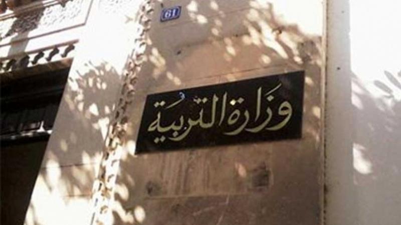 وزارة التربية تنفي غلق مدرسة وادي الرشح بعد وفاة المعلّمات