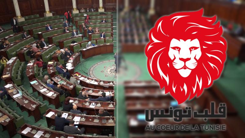 قلب تونس في المعارضة..