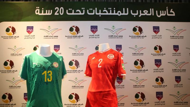 حكم سعودي لنهائي كأس العرب بين تونس والسينغال