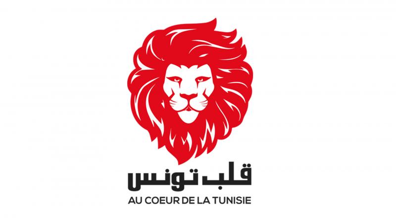 قلب تونس: تجميد عضوية رضا شرف الدين وحاتم المليكي
