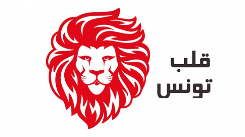 بسبب كورونا، قلب تونس يدعو إلى خفض نسبة الفائدة وتأجيل دفع الضرائب