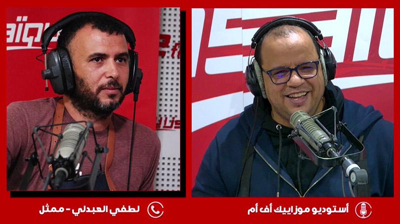 لطفي العبدلي: اقعد في دارك .. هي حرب في المخ وربي يستر تونس