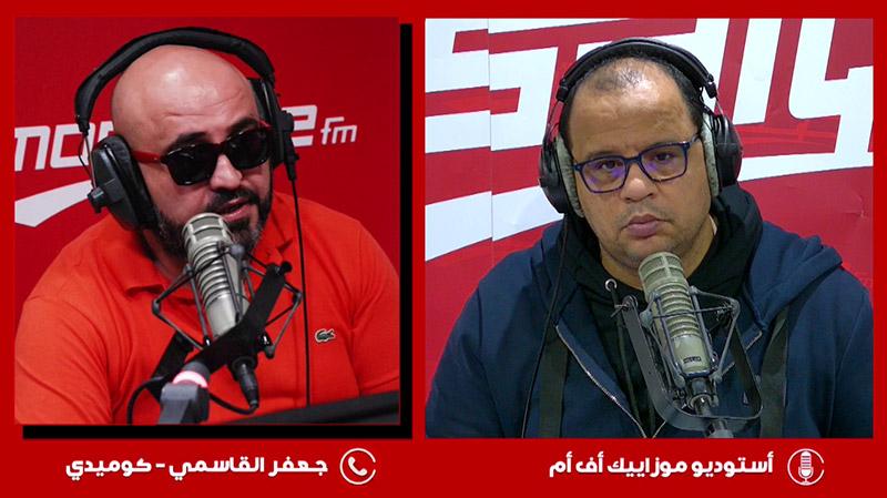 جعفر القاسمي للتونسيين: 'كل الطرق تؤدي للدار اليوم مش لروما ..'