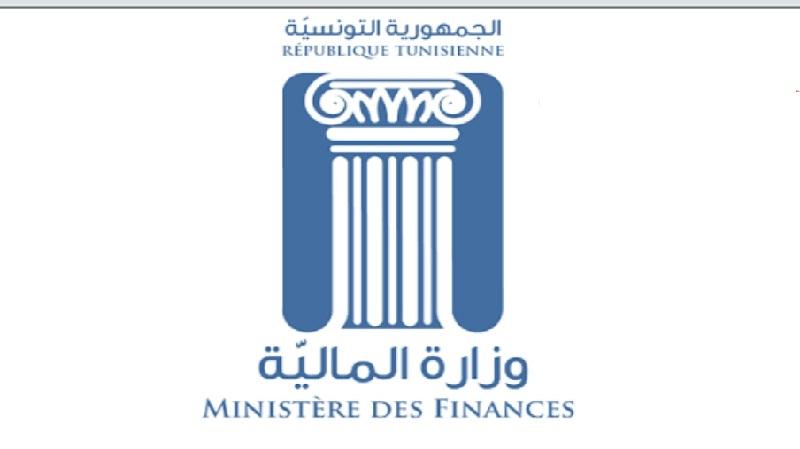 الحجر الشامل: إجراءات مالية خاصة بالشركات والمؤسسات المتضررة