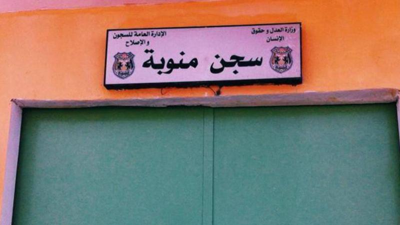 ورشة الخياطة بسجن منوبة توفر أقنعة واقية لوزارة الصحة