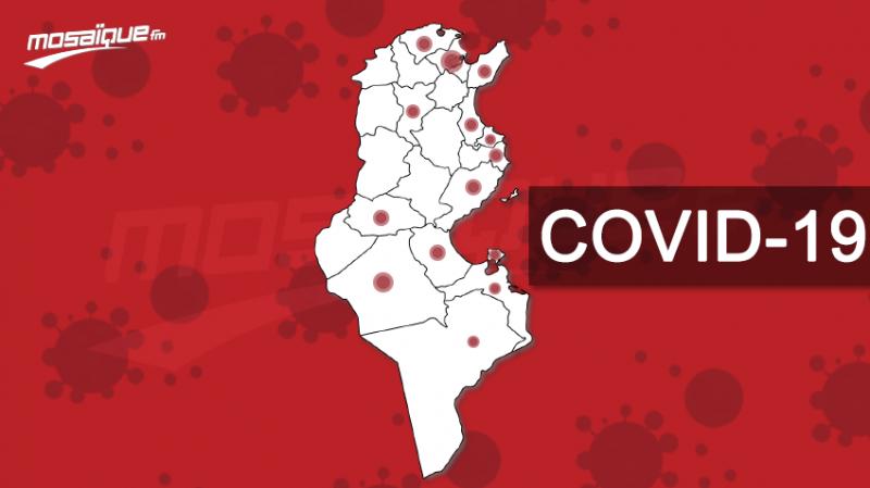 تحيين: توزيع الإصابات الجملية بفيروس كورونا حسب الولايات