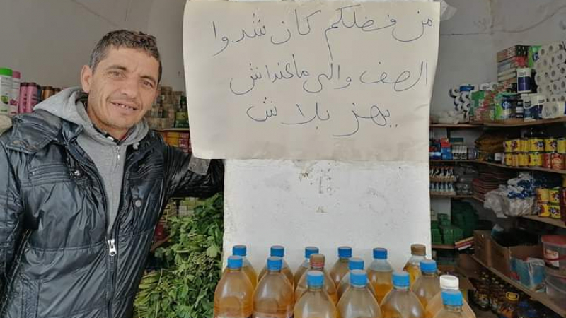 محل بيع مواد غذائية في تطاوين: ''اللي ما عنداش يهزّ بلاش''