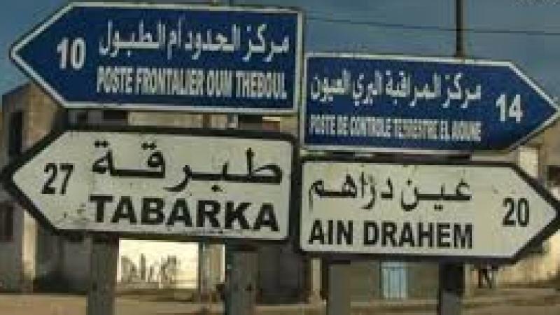 33 مواطنا عالقون في الحدود التونسية الجزائرية