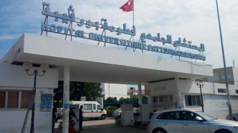 كورونا: تأكد إصابة طبيبة في قسم الجراحة بمستشفى فطومة بورقيبة
