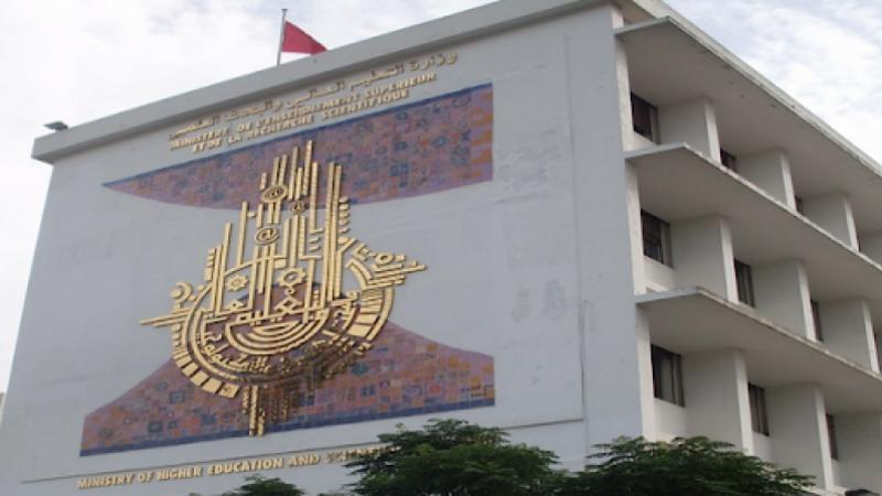 وزارة التعليم العالي توضّح حقيقة الارتقاء الآلي والسنة البيضاء
