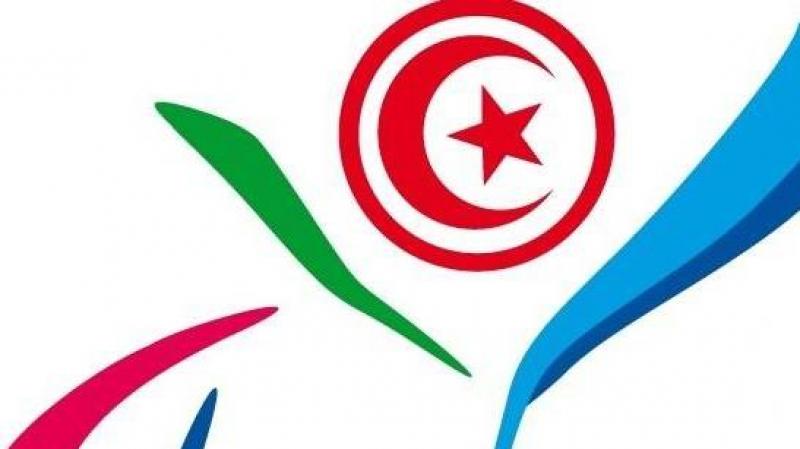 قرارات اللجنة البارلمبية لفائدة رياضييها من ذوي الاحتياجات الخاصة